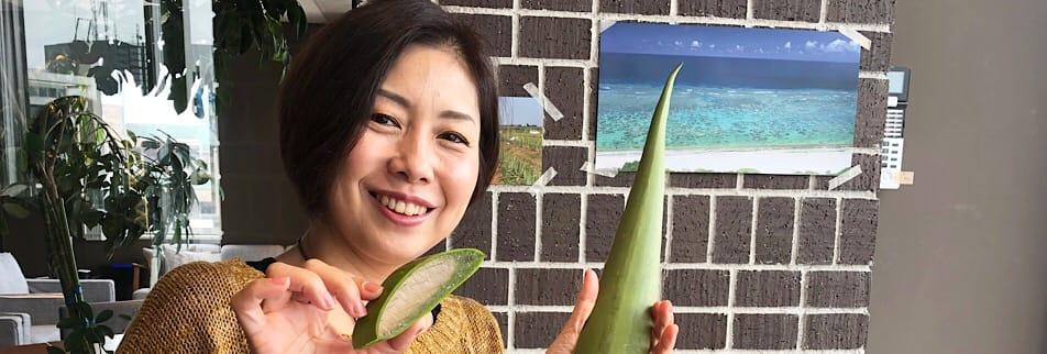 美と健康のプロフェッショナル 日本化粧品検定協会認定講師 HISAEの店 《 I know ! 》